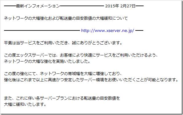 2015-04-02_13h40_27