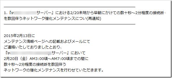 2015-04-02_13h40_48