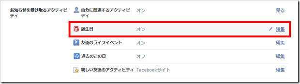 2015-05-09_09h48_35
