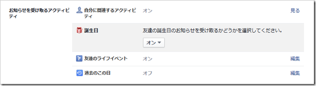 2015-05-09_09h50_00