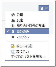 2015-05-09_10h03_31