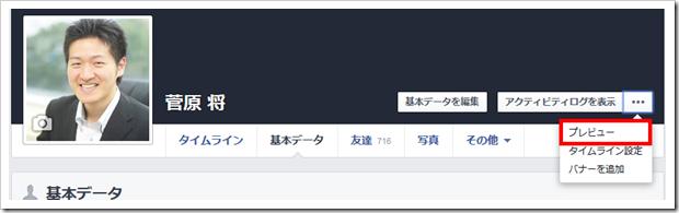 2015-05-09_10h05_42