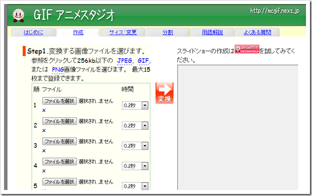 2014-04-24_13h57_33