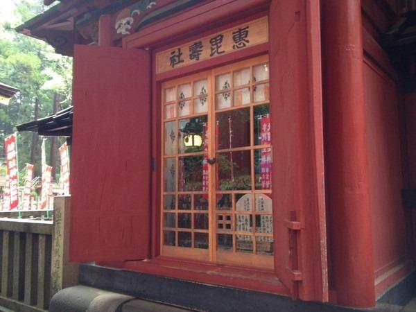 富士浅間神社と新屋山神社_4725[1]