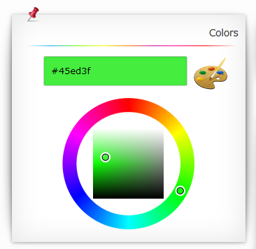 カラーコード検索
