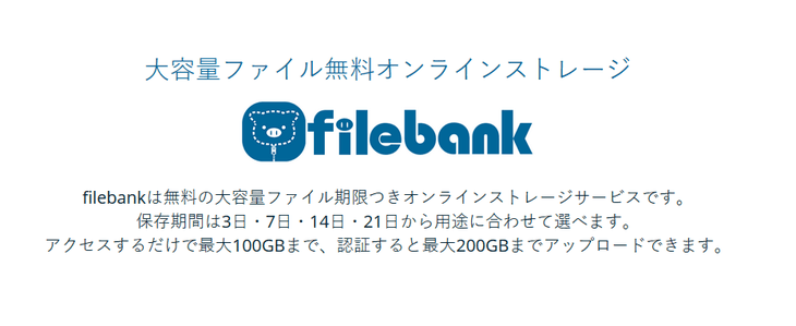 filebank