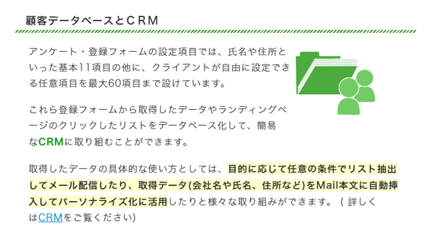 データベース管理