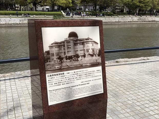 昔の原爆ドーム