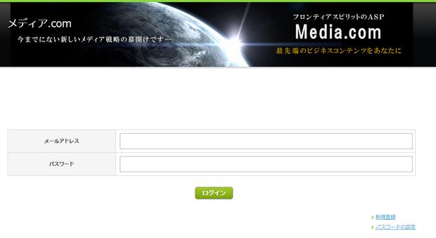 メディア.com