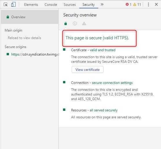 SSL化の確認